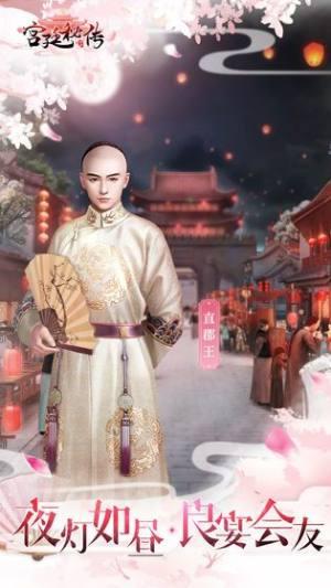 佘诗曼宫廷秘传破解版图4