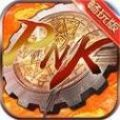 地下城卢克传说游戏官方安卓版下载
