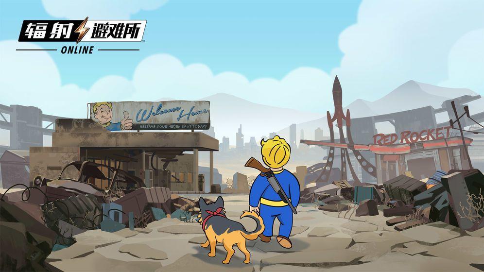 盛大辐射避难所Online官方网站下载手游正式版图6: