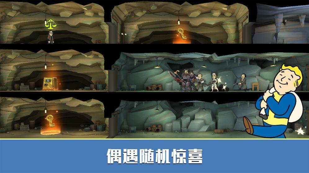 盛大辐射避难所Online官方网站下载手游正式版图5: