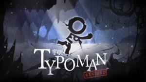 字母人手机游戏官方版下载图片5