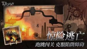字母人手机游戏官方版下载图片2