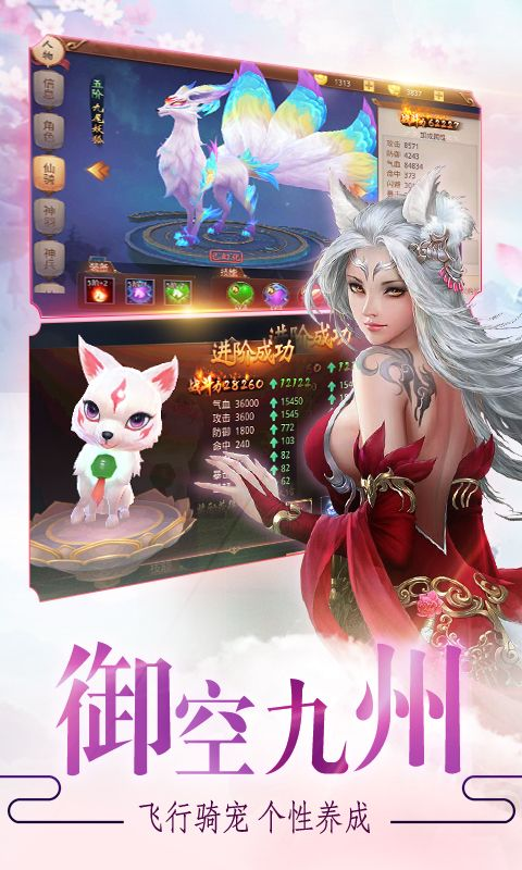 沧海传游戏官方网站下载正式版图片3
