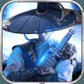 无侠安卓手机游戏 v1.3.1