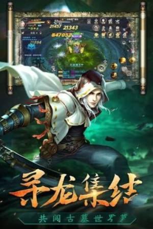 茅山驱魔人手游官方网站下载安卓版图片1