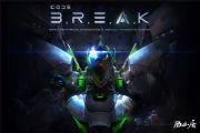 西山居Code BREAK是什么游戏?Code BREAK游戏介绍[多图]