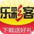乐彩客app官网版