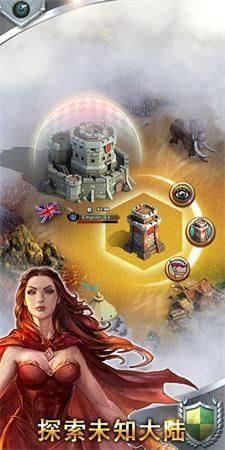 王者文明最新版图1