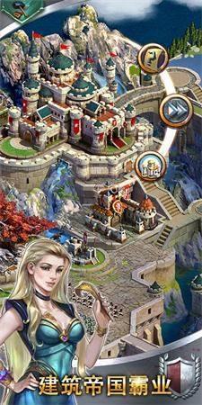 王者文明最新版图3