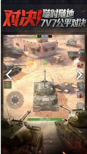 坦克狂想曲游戏无限金币修改版下载图片1