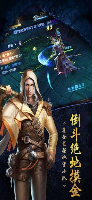 秦岭神树完整版图3