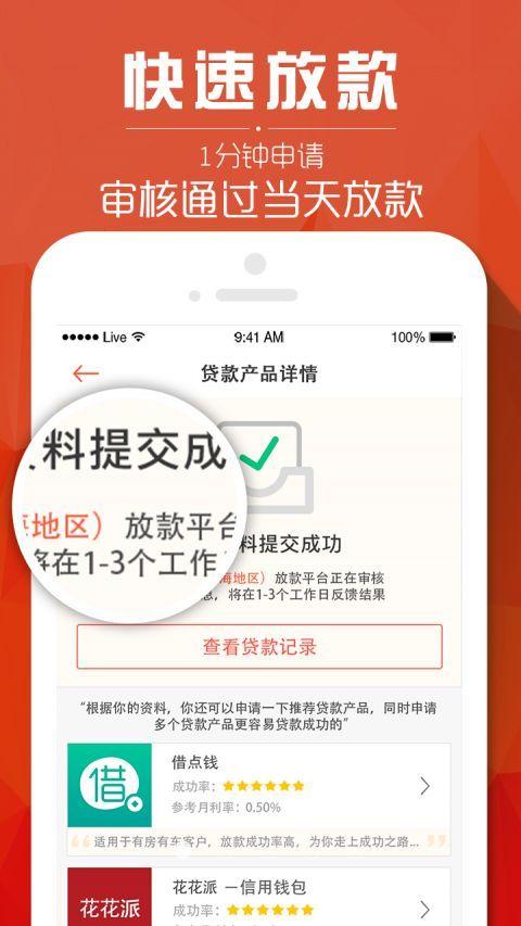 星彩国际官方平台app下载图片3