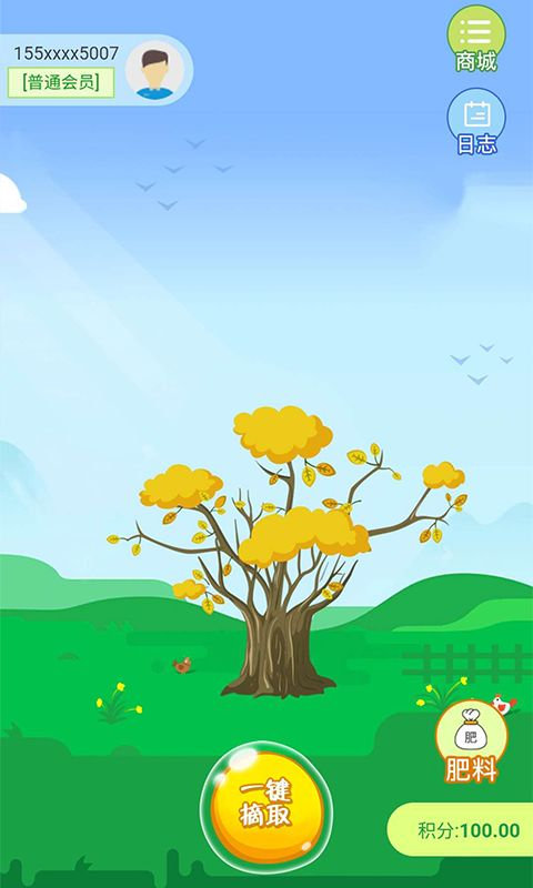 玲珑街app官方版软件下载安装图4: