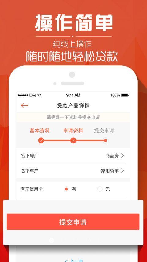 星彩国际官方平台app下载图片4