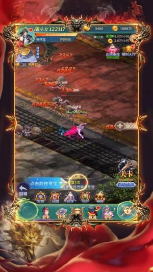 镇魔仙尊公测版手游下载官网版图片2