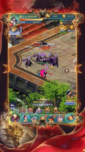 镇魔仙尊公测版手游下载官网版图片3