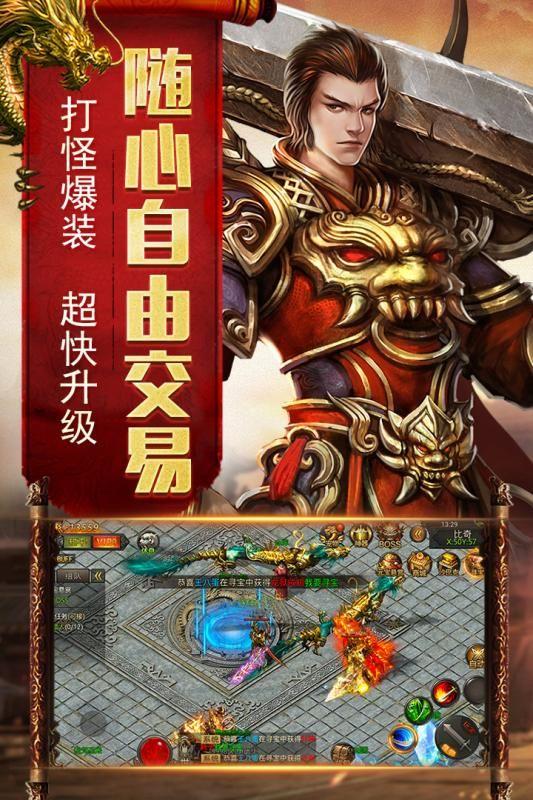 白客代言烈焰荣光游戏官方网站下载正式版图片2