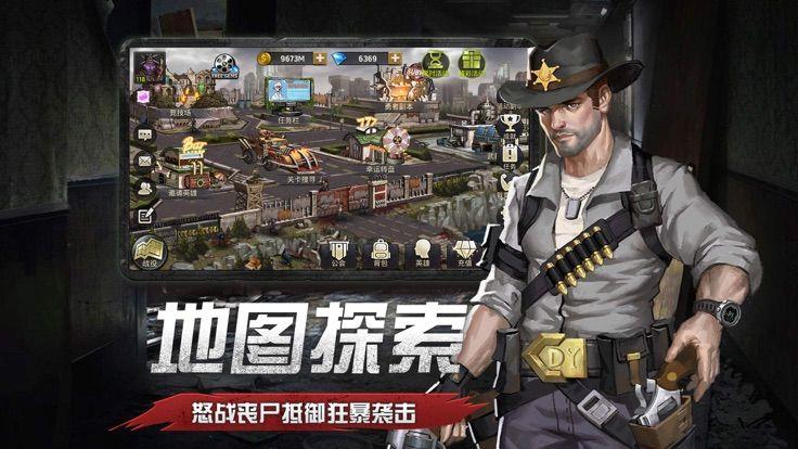 末世对决手游官方网站下载正式版图3: