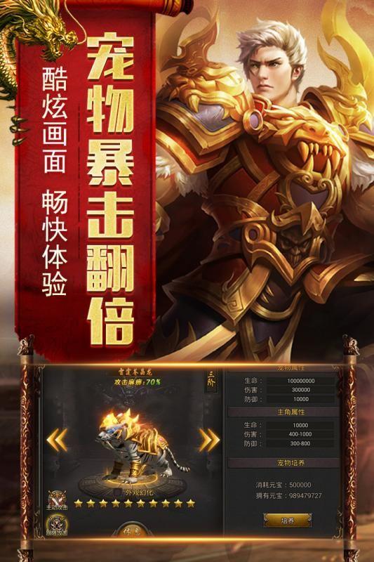 白客代言烈焰荣光游戏官方网站下载正式版图片4