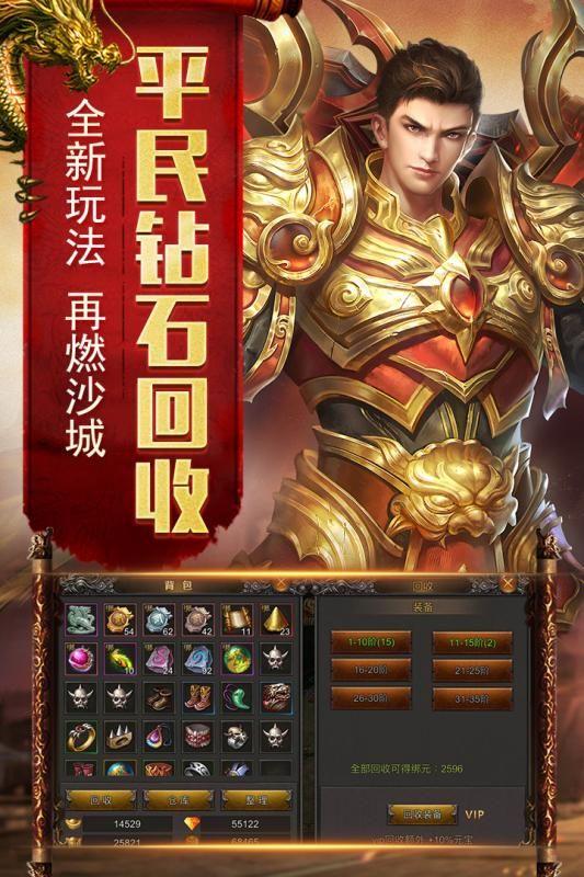 白客代言烈焰荣光游戏官方网站下载正式版图5: