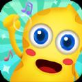 花生儿歌app官方手机版下载 v2.1.3