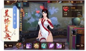 三国妖姬传手游官方网站下载安卓版图片2