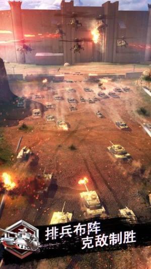 战地风暴手游安卓官方最新版下载图片1