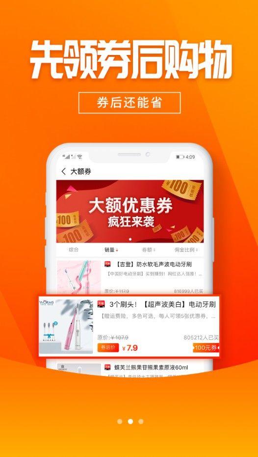 蜜蜂花花app官方手机版下载图3: