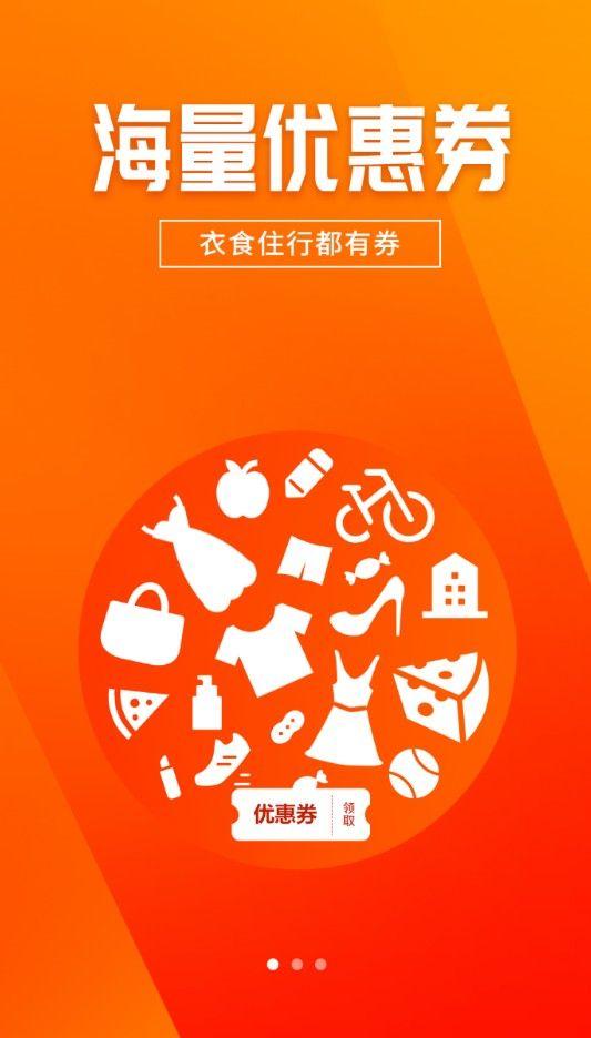 蜜蜂花花app官方手机版下载图4: