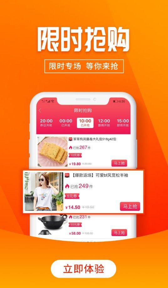 蜜蜂花花app官方手机版下载图2: