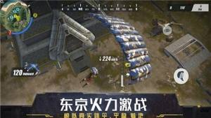东京火力激战官网版图2