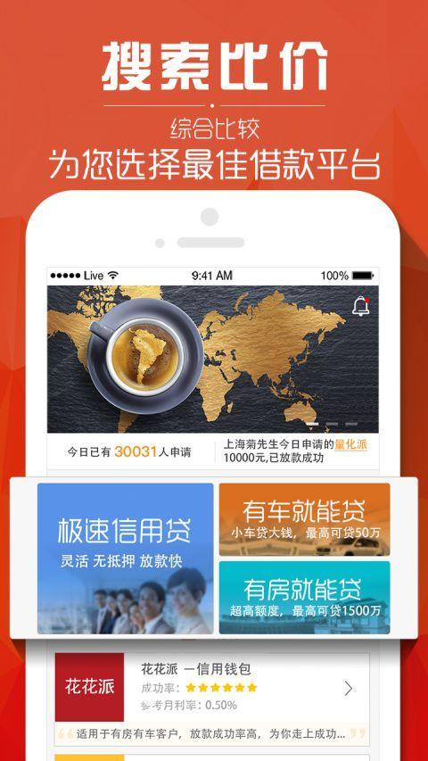 幸运七星彩官网平台app下载图片1