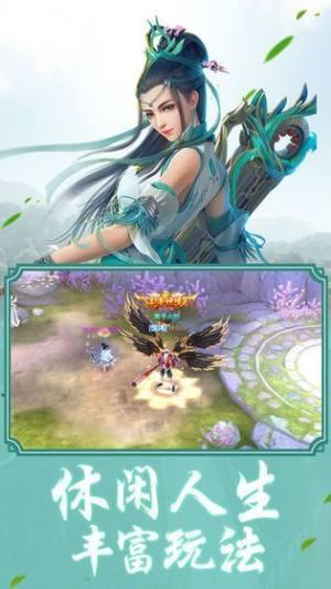 太古乱战游戏官方安卓下载正式版图片2
