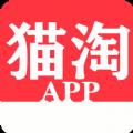 猫淘app官方手机版下载安装 v1.0.4