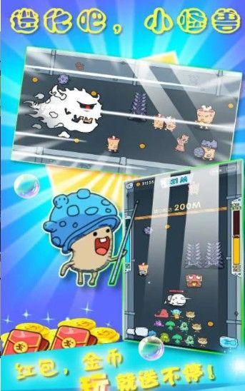 狂奔小怪兽安卓游戏下载图3: