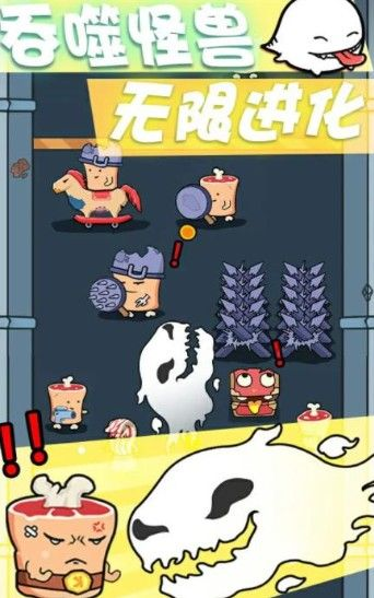 狂奔小怪兽安卓游戏下载图1: