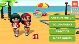 沙滩排球手游最新安卓版下载图片1
