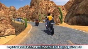赛车特技摩托世界安卓中文游戏下载图片3