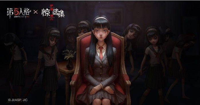 第五人格梦之女巫稀世时装-川上富江上线!联动第三弹震撼来袭[视频][多图]图片2