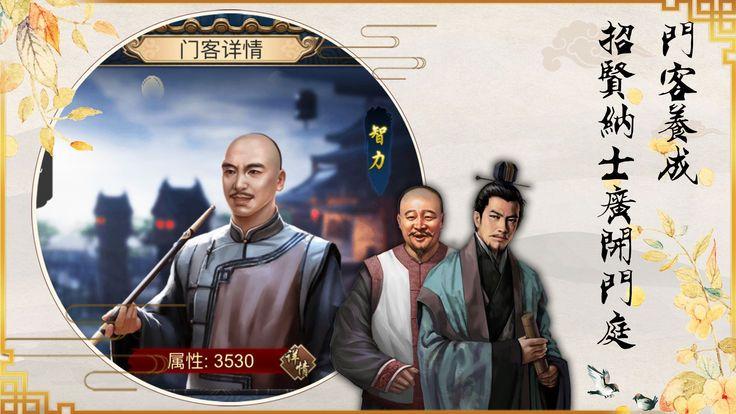 凤冠锦衣坊游戏官方网站下载正式版图4: