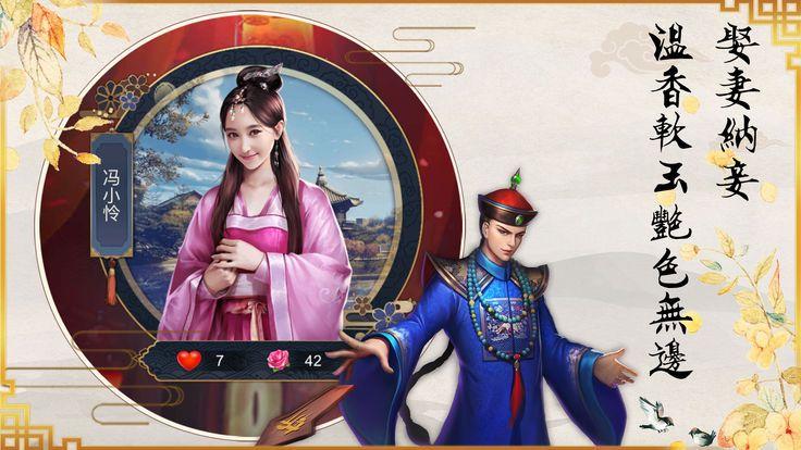 凤冠锦衣坊游戏官方网站下载正式版图1: