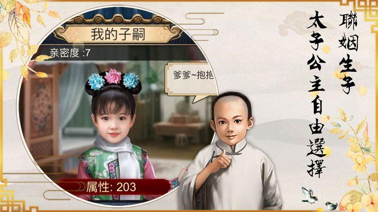 凤冠锦衣坊游戏官方网站下载正式版图2: