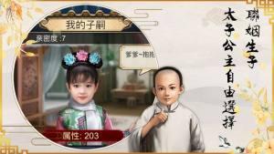 凤冠锦衣坊官网版图2