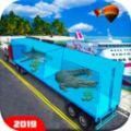 海洋动物货运车模拟器最新版