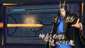 炼剑官网版图1