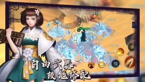 炼剑官网版图3