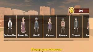 方块人火线求生战场游戏最新版官网下载图片2