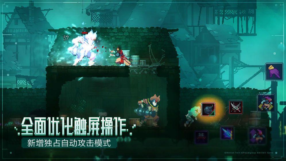 死亡細胞1.1.12手游免費內購中文破解版 v1.0截圖