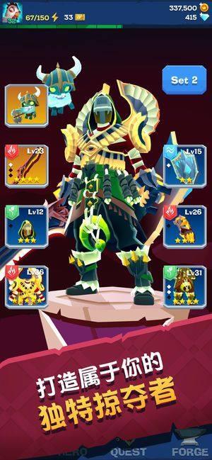 Mighty Quest安卓中文版官方下载图片3