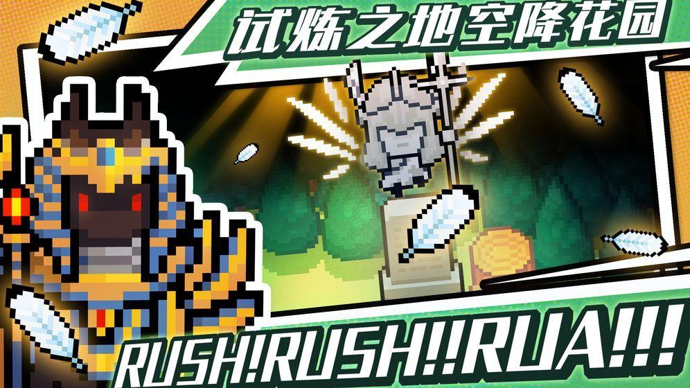 元气骑士2.2.1无限钻石无限蓝破解版下载图5: